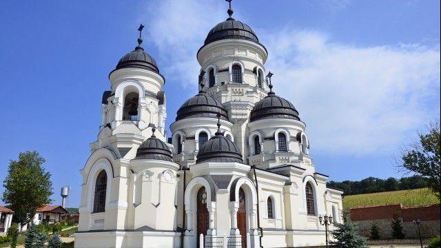 Obiective turistice din Romania | Manastirea Caprina