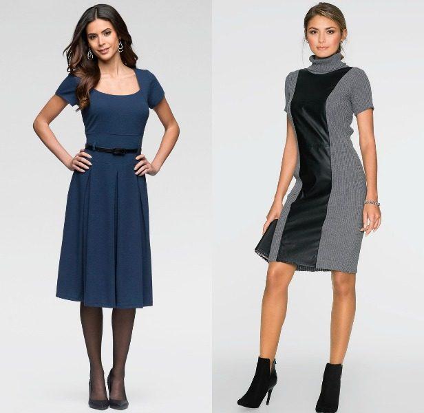 Modele rochii office