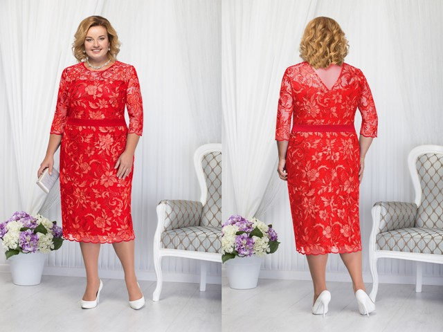 Tinuta de nunta cu rochie rosie pentru femei plinute